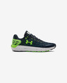 Under Armour Grade School Charged Rogue Kids sneakers