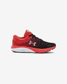 Under Armour Grade School Bandit 5 Kids sneakers